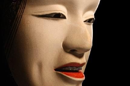 Il teatro Nō (能) antica arte tradizionale giapponese