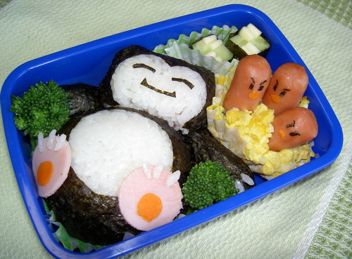 bento art pinguino