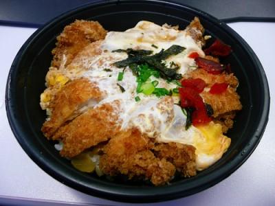 Ricetta katsudon riso con maiale cucina giapponese - Ricette cucina giapponese ...