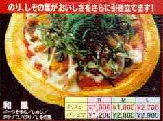 Pizza japanese