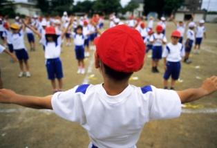 Taiiku no hi Il giorno dello sport e della salute