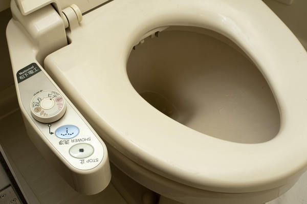 Washlet il water tecnologico tipico del Giappone