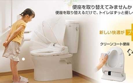 Washlet il water tecnologico tipico del giappone - Odore di fogna in bagno quando piove ...