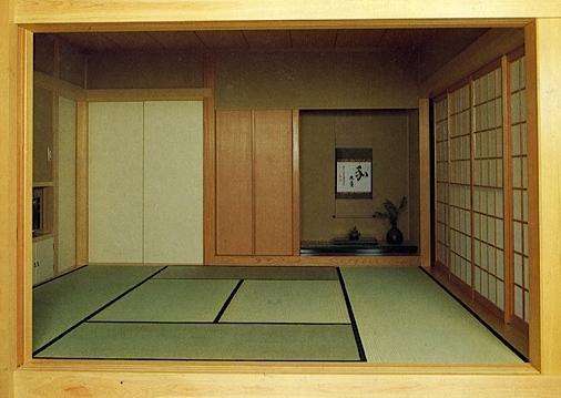 il tatami nella casa giapponese tradizionale alloggiare