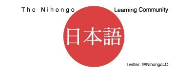 Nihongo Learnig Community