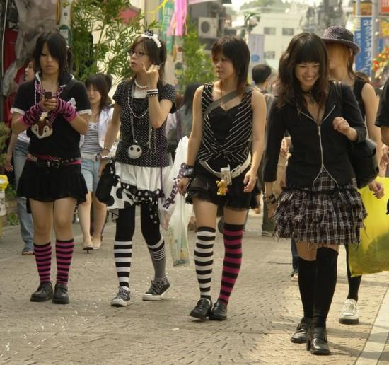Le Ragazze Giapponesi Usi E Costumi Del Giappone